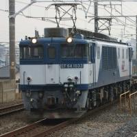 2017年1月20日  総武本線  下総中山 EF64-1033 1094レ