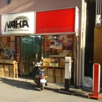 神戸出張 2日目   …からの大阪