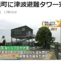 松茂町に津波避難タワー完成。徳島