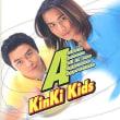 【KinKi 20th】A album (1997)