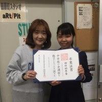 卒業おめでとう~!!