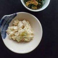 韮と魚肉ソーセージの卵とじ