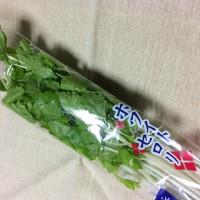 明太子パスタとタラの芽の天ぷら