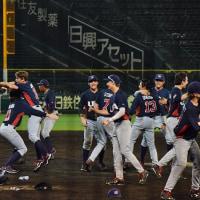 (47枚)★2015年9月「U18高校野球ワールドカップ」日本×アメリカ【試合後セレモニー】編