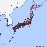 要警戒!! 南海トラフト大地震への序曲!!