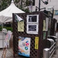 八王子大音楽祭2017 「上野星矢 音の万華鏡 フルートで語るフランス絵画」体験レポート!