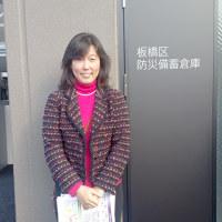 1月19日 総合ケアセンター若葉ゆめの園