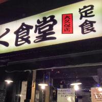 千葉県 習志野市 大久保 まんぷく食堂 なう