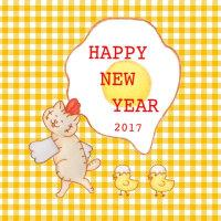 新年のご挨拶。