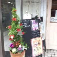 アロマタイムカフェ、寄せ植え&ガーデンクリスマスバージョン