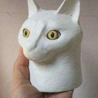 猫の眼作り再び