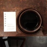 2/24 sowgen cafe