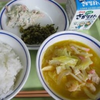 九州味めぐり⑤熊本県