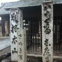 87番 長尾寺