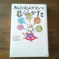 2017-40【ごんおばちゃま】