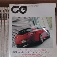 私の最後のCG誌
