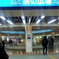 なんと、初大阪