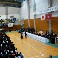 千石剣道クラブ創立45周年記念第5回親善剣道優勝大会