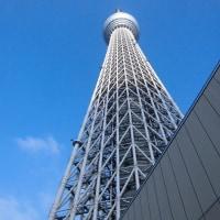 東京観光へ行ってきました 浅草寺からスカイツリーへ