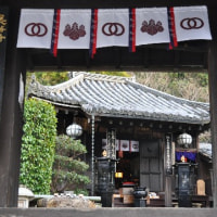法起院 (桜井)