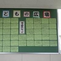 4/28 「きらり」作品