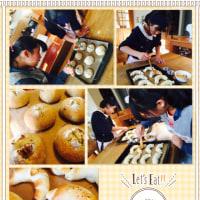 今月のパン教室~!