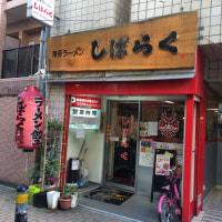 「しばらく 西新店」(福岡市早良区西新1)