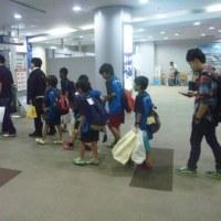 福岡空港を出発