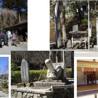 館外学習で「古峰神社」と「大谷観音」へ