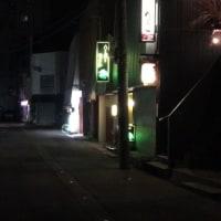 【山形県】鶴岡の夜 銀座通り他