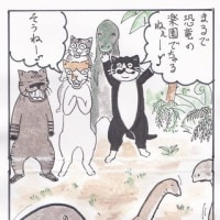 まっちゅるダイナソー(18)