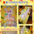 夏の遊び!おさかな作ったよ(*^^*)