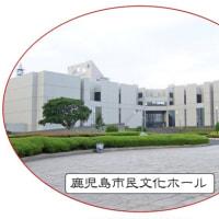 きょう(25日)は、「第14回ジュニア日本舞踊コンクール九州大会」