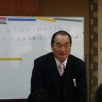 ◆4月開催の板垣英憲『情報局』勉強会『「日本大乱から新日本皇国へ」~トランプ大統領の影響を受けて「パラダイム・シフト」(頭の切り替え)が不可避』がDVDになりました
