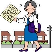 「家庭訪問の開始」