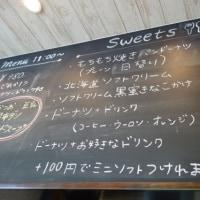 きし麺とスイーツの店 ヘルシーキッチン すいい