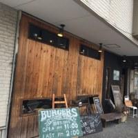【兵庫●三木】「ばず 三木店」のベーコンチーズバーガー