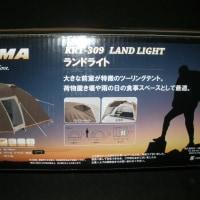 テント購入@KERMAランドライト