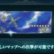 MS諸島防衛戦(6-2)