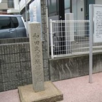 城跡巡り 岸和田古城跡へ