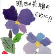 宝塚の徳田さん
