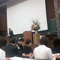 基調講演「施行10年を迎えた労働審判制度の意義と課題」菅野和夫東京大学名誉教授