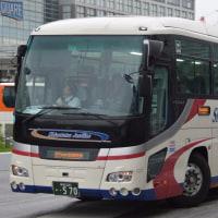 静鉄 570
