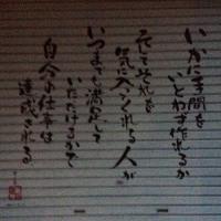 地域づくりフォーラム in高柳町