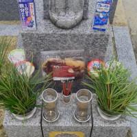 本日は枚方・長尾に墓参り。産婦人科研修医の出産初チャレンジで亡くなった兄。兄の命日をメインに参拝。
