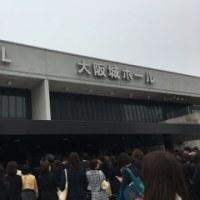 娘の専門学校の入学式