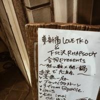 12/4 東新宿LOVE TKO