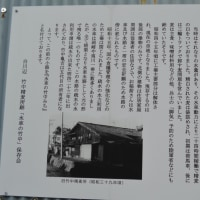 まち歩き左0201  水車の竹中みち  と  もっこ橋