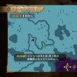 魔女と百騎兵 Revival 07.