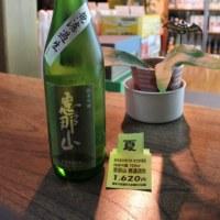 恵那山 純米吟醸 無濾過生酒入荷。